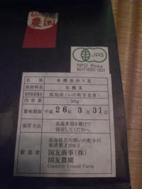 Cimg64561_2